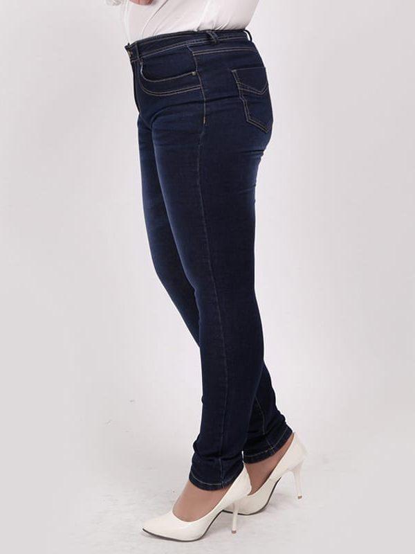 Blue Color Casual Denim Pants Big Size