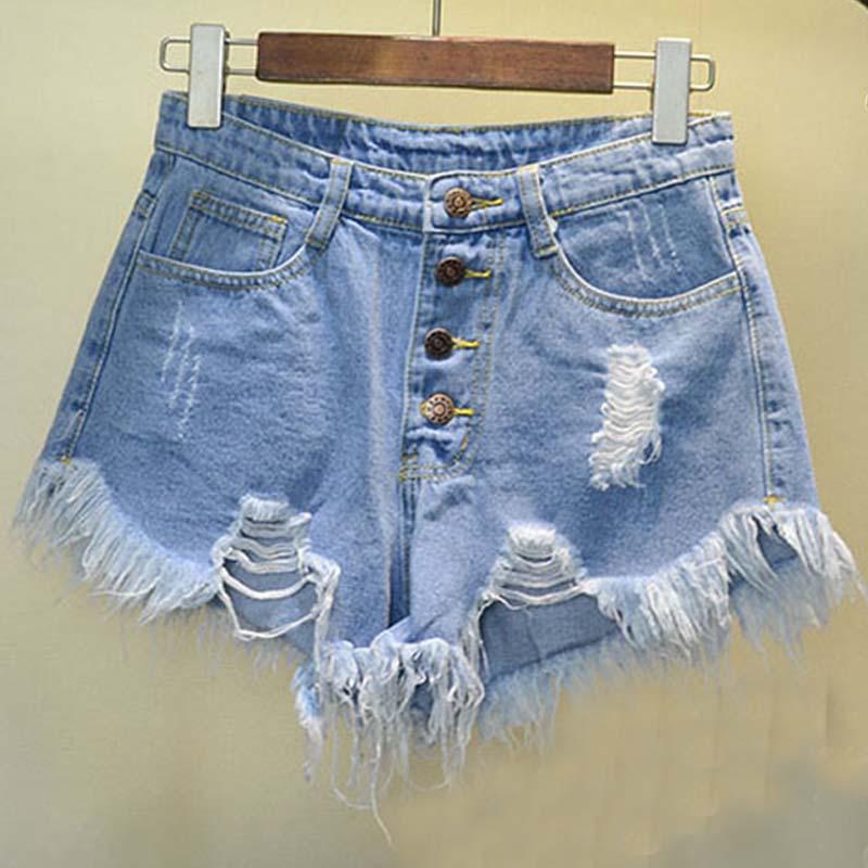 High Waist Burr Hole Denim Shorts