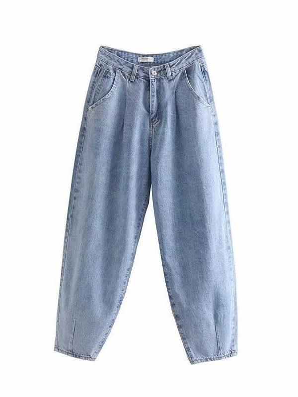 High waist harem loose denim pants