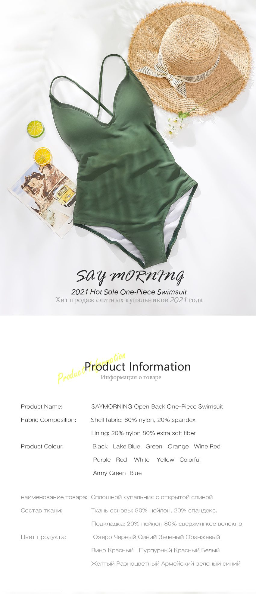 SAY MORNING Sexy Deep V Neck One Piece Swimsuit Removable Chest Pad Biquini Solid Backless Beachwear Swimwear Bathing Swimming